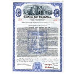 "State of Israel, 1962 ""Bar Mitzvah"" Specimen Bond"