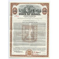 State of Israel, 1966 Specimen Bond