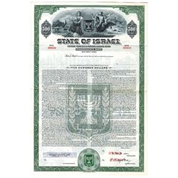 "State of Israel, ca.1951 ""Independence Issue"" Specimen Bond"
