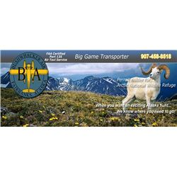Alaska Brooks Range Dall Sheep Hunt for One Alaska Resident Hunter (Air Charter Service)
