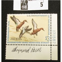 1971 U.S. Department of the Interior Migratory Bird Hunting Stamp, Plate # Single, RW#38, not hinged
