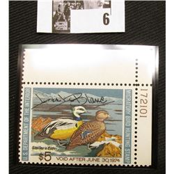 1973 U.S. Department of the Interior Migratory Bird Hunting Stamp, Upper right Plate # Single, RW#40
