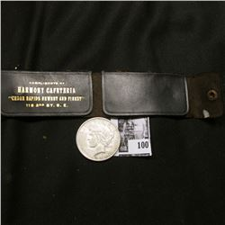 """Leather keeper """"Compliments of Harmony Cafeteria """"Cedar Rapids Newest and Finest"""" 118 3rd St. S.E."""";"""