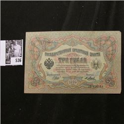 1905 Russia Three Rouble Banknote, EF. Very colorful.