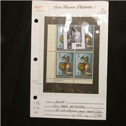 Plateblock RW 46 1979 Federal Migratory Bird Hunting and Conservation Stamps, 4 Stamps, never hinged