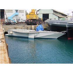 HDV 35 Fiberglass Hull - Bare Boat, No Engines