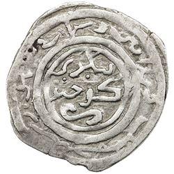GREAT MONGOLS: temp. Ogedei, 1227-1241, AR dirham (2.35g), Imil, AH635 (frozen). VF