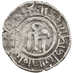 GREAT MONGOLS: temp. Guyuk, 1246-1249, AR dirham (2.12g), [Imil], ND. VF