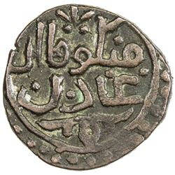 GREAT MONGOLS: Mongke, 1251-1260, AE jital (4.20g), Taliqan, ND. VF