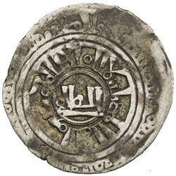 CHAGHATAYID KHANS: Orqina Khatun, 1252-1261, AR dirham (1.98g), Almaligh, AH(6)51. VF