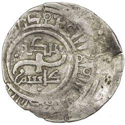 CHAGHATAYID KHANS: Qaidu, 1270-1302, AR dirham (1.87g), Kashghar, ND. VF