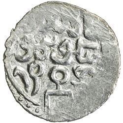 GOLDEN HORDE: Mangu Timur, 1267-1280, AR dirham (1.74g), Qrim, AH665. EF