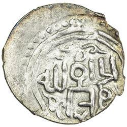 GOLDEN HORDE: Mangu Timur, 1267-1280, AR dirham (1.36g), Bulghar, AH671. EF