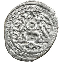 GOLDEN HORDE: Toda Mangu, 1280-1287, AR dirham (1.77g), Qrim, ND. EF