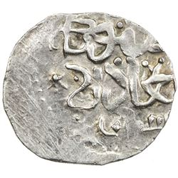 GOLDEN HORDE: Toqtu, 1291-1312, AR 1/2 dirham (1.14g), Saray, ND. EF