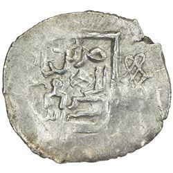 GOLDEN HORDE: Muhammad Uzbek, 1312-1341, AR dirham, Bulghar al-Mahrusa, ND. VF