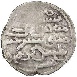 ILKHAN: Abaqa, 1265-1282, AR dirham (2.38g), NM [Tiflis], AH682 (sic). VF