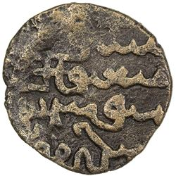 ILKHAN: Abaqa, 1265-1282, AE fals (2.99g), NM, ND. VF