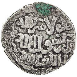 ILKHAN: Anonymous Qa'an al-'Adil, ca. 1272-1276, AR dirham (2.83g), Yazd, DM. VF