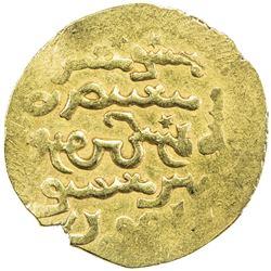 ILKHAN: Arghun, 1284-1291, AV dinar (5.49g) (Tabriz), AH68x. EF