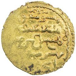 ILKHAN: Gaykhatu, 1291-1295, AV dinar (4.26g) (Tabriz), DM. EF
