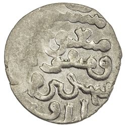 ILKHAN: Baydu, 1295, AR dirham (2.49g), NM [Tiflis], AH(6)9(4). VF