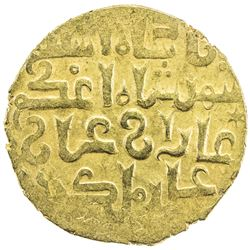 ILKHAN: Ghazan Mahmud, 1295-1304, AV dinar (4.31g) (Tabriz), AH(69)5. EF