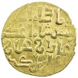 ILKHAN: Ghazan Mahmud, 1295-1304, AV dinar (4.58g), Tabriz, AH(69)4. EF