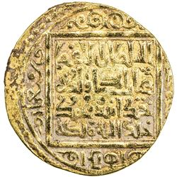 ILKHAN: Uljaytu, 1304-1316, AV ingot dinar (9.22g), Shiraz, AH705. VF-EF