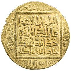 ILKHAN: Uljaytu, 1304-1316, AV ingot dinar (9.17g), Shiraz, AH705. VF