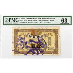 General Bank of Communications, 1909, Cancelled Note