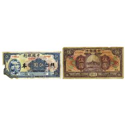 "Bank of China, 1918 ""Amoy/Fukien"" Branch Issue and 1940 Specimen."