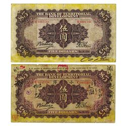 Bank of Territorial Development, 1914 Branch Issue Banknote Pair.