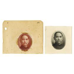 Sun Yat Sen Proof Portrait Vignette Pair by ABNC.