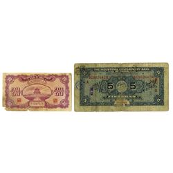 Industrial Development Bank of China, 1921 & 1928 Banknote Pair.