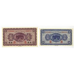 Ministry of Finance, Market Stabilization Currency Bureau, 1923 Banknote Pair.
