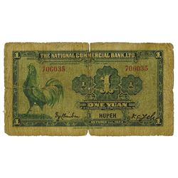 "National Commercial Bank, Ltd. 1923 ""Hupeh"" Branch Issue."