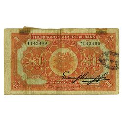 "Ningpo Commercial & Savings Bank, Ltd. 1920 ""Shanghai"" Issue Overprint ""SH"" Banknote."