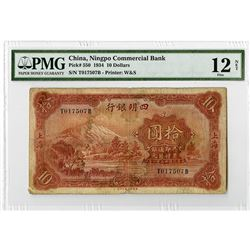 Ningpo Commercial Bank 1934 Issue Banknote.