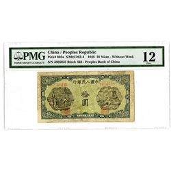 Peoples Bank of China, 1948 Issue.