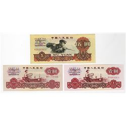 Peoples Bank of China, 1960 Issue Banknote Trio.
