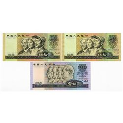 Peoples Bank of China, 1980-90 Issue Banknote Trio.
