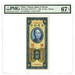 Bank of Taiwan, 1950  Kinmen (Quemoy)  Issue Banknote.