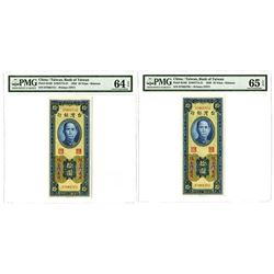 Bank of Taiwan, 1950  Kinmen (Quemoy)  Issue Sequential Pair.