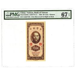 "Bank of Taiwan, 1950-1951 ""Kinmen (Quemoy)"" High Grade Sequential Pair Note."