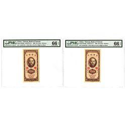 Bank of Taiwan, 1950-1951  Kinmen (Quemoy)  High Grade Sequential Pair Issue.
