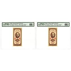 "Bank of Taiwan, 1950-1951 ""Kinmen (Quemoy)"" High Grade Sequential Pair Issue."
