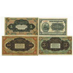Russo-Asiatic Bank, 1917  Harbin  Issue Quartet.