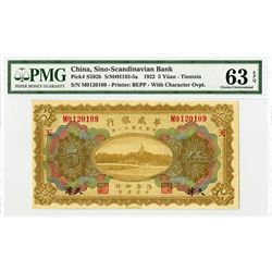 Sino-Scandinavian Bank, 1922, Issued Note