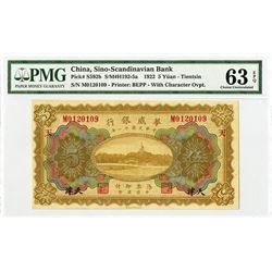 Sino-Scandinavian Bank, 1922, Issued Note